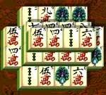 Шанхайсткая династия